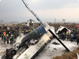 Turkish Airlines jet crash-lands at Tribhuvan International Airport